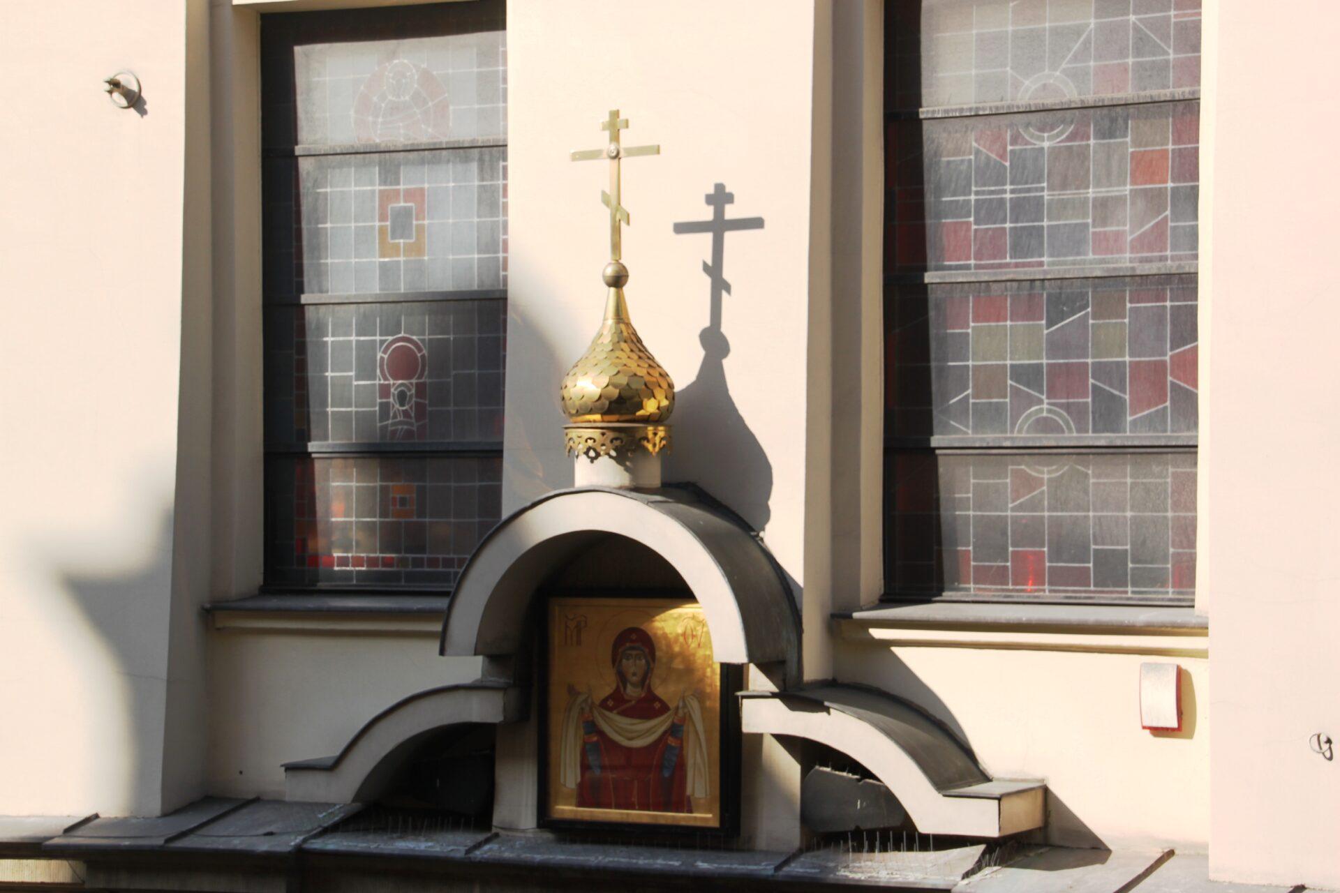 CERKIEW PRAWOSŁAWNA PW. ZAŚNIĘCIA NMP W KRAKOWIE, fot. J. Nowostawska-Gyalókay (MIK, 2015) CC BY SA 3.0